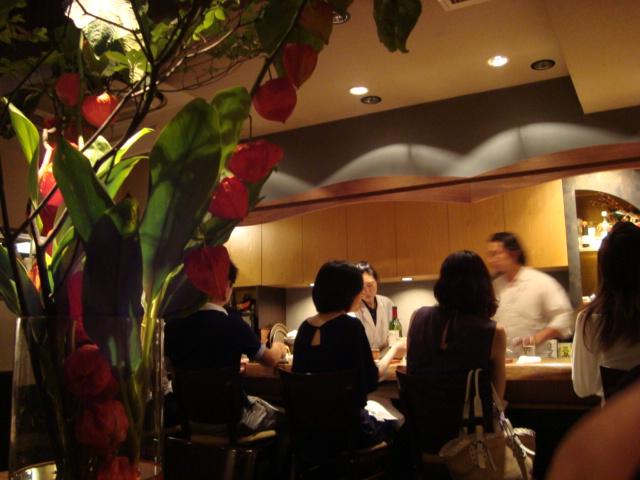 西麻布「日本料理 ふるけん」へ行く。_f0232060_0224222.jpg