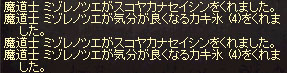 b0048563_11212539.jpg