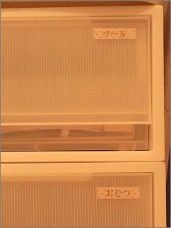 整理収納サービス実例その6(日用品収納庫)_c0199166_21222030.jpg
