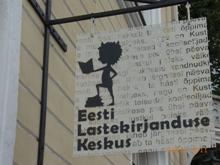 Estonia 中世の街 タリン_e0195766_572668.jpg
