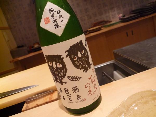 金沢 : 「鮨処 あいじ」 金沢寿司つながり入門_e0152073_2474175.jpg