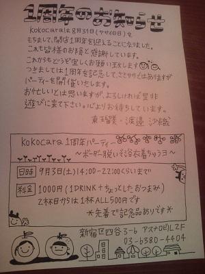 b0192975_11321218.jpg