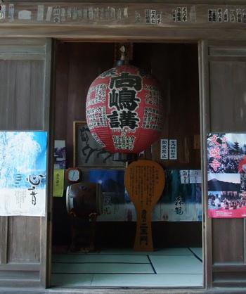 夏休みの旅~身延山_c0173978_23243390.jpg