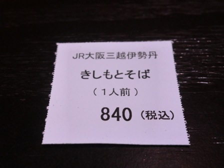 f0238779_11481926.jpg