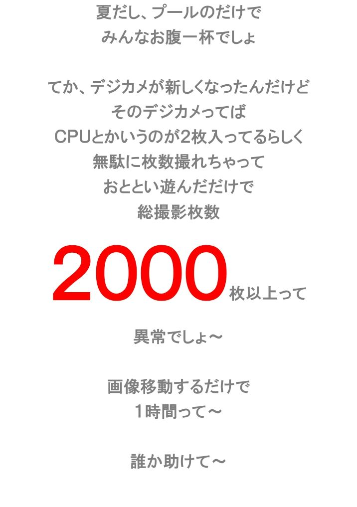 e0199784_030198.jpg