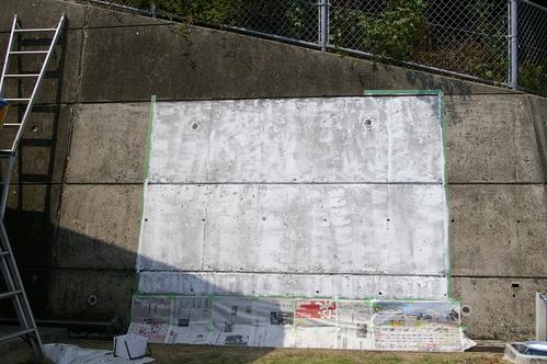 壁文字カキマシタ。_d0209085_19113690.jpg