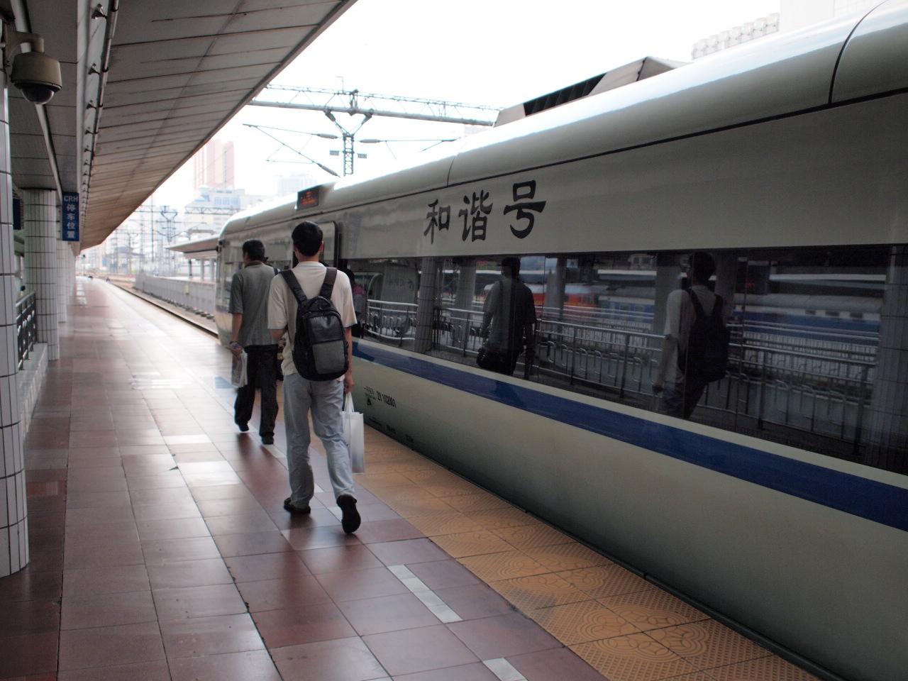 中国訪問_b0201492_16272068.jpg