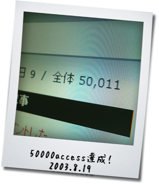 a0143504_1544597.jpg