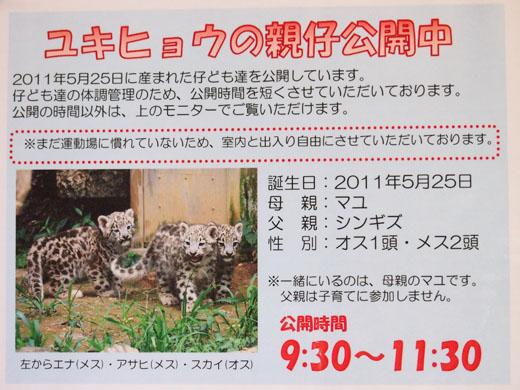 8月20日(土) 百名山_f0167208_2314278.jpg