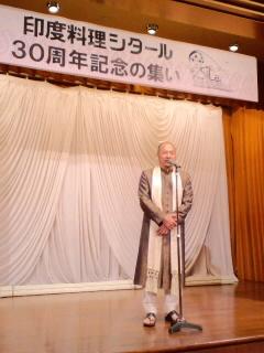 検見川「シタール」30周年_c0033210_21565344.jpg