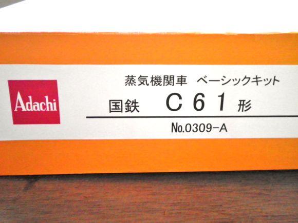 f0229311_20595876.jpg