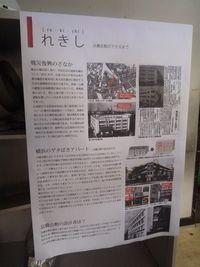 京橋会館_b0131012_15251524.jpg