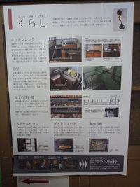 京橋会館_b0131012_1525297.jpg