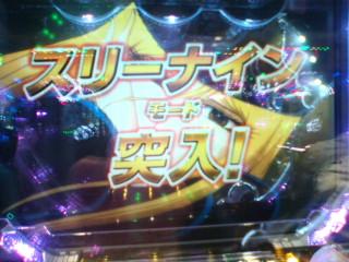 b0020017_15183979.jpg