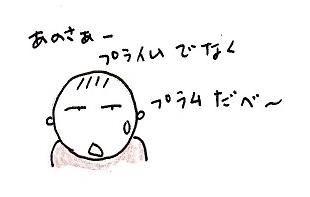 a0141423_9294884.jpg