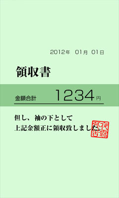 c0060143_23422878.jpg