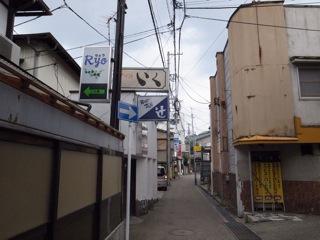 麗しの県都-七日町あたり編_d0057843_9131438.jpg