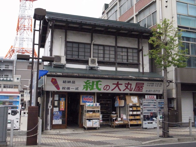 麗しの県都-七日町あたり編_d0057843_923648.jpg