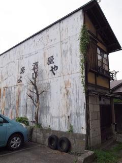 麗しの県都-七日町あたり編_d0057843_961312.jpg