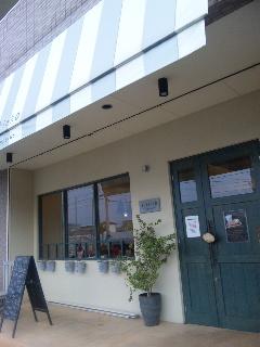 YUKINKO カフェ_c0199544_10462917.jpg