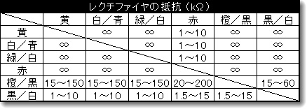 c0147448_22135777.jpg