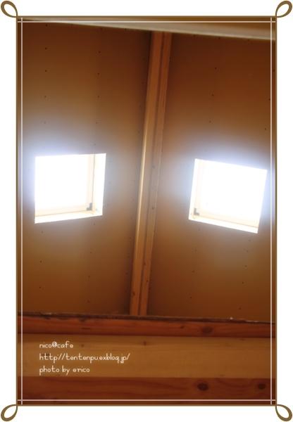 f0192151_2105049.jpg
