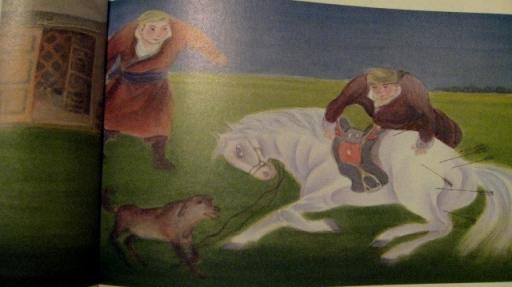 国語 1年生 国語 教科書 : 王様から逃げる際に負った ...
