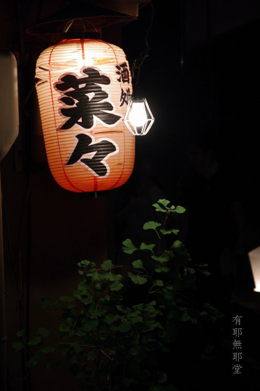 京都・祇園祭宵山の夜_a0157263_21225959.jpg