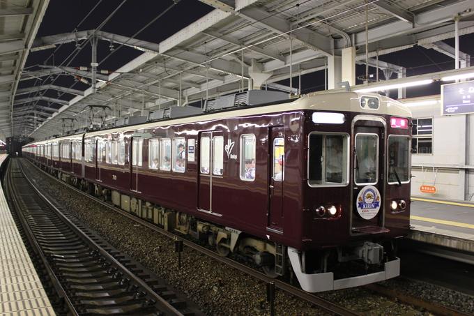 2011年 猪名川花火大会 阪急電車 7015F 貸切!!_d0202264_2032946.jpg