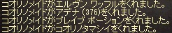 a0201367_2544982.jpg