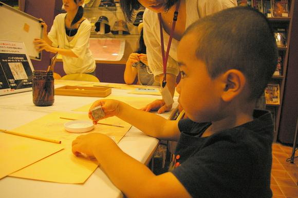 「古代インドにぎやかアート」@古代オリエント博物館/ Museum and amusement @Ikebukuro_a0186568_22463227.jpg