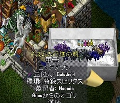 e0068900_891043.jpg