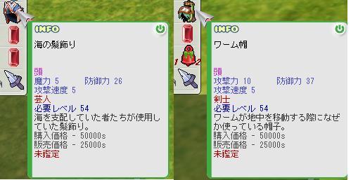 b0169804_1311126.jpg