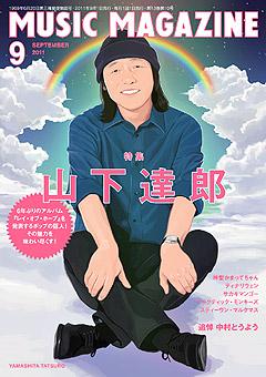 Music Magazine 2011.09_c0077105_23533693.jpg