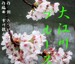 d0095910_6292545.jpg