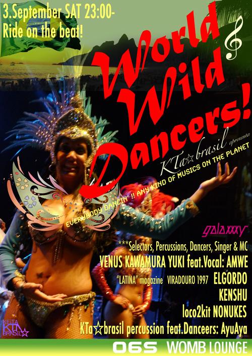 """渋谷 @galaxxxy_mixer で☆ @enolifenomusicと☆まんみと▶9/3 SAT \""""World Wild Dancers!\""""での踊りのリハ♬_b0032617_2230326.jpg"""
