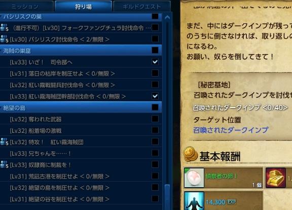 f0048418_11174949.jpg