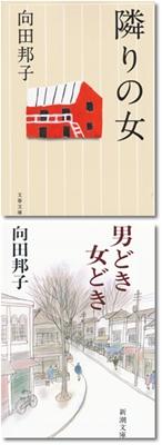 真夏の読書_c0026824_7592139.jpg