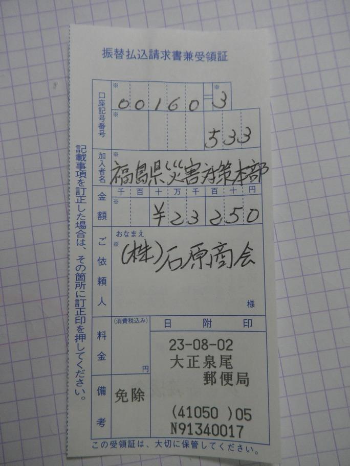 b0134026_1265091.jpg