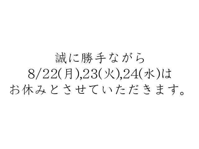 お知らせ_a0161631_15594298.jpg