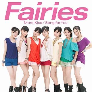 【注目新人Fairies(フェアリーズ)妖精の舞で3000人の観客を魅了!】_e0025035_23313558.jpg