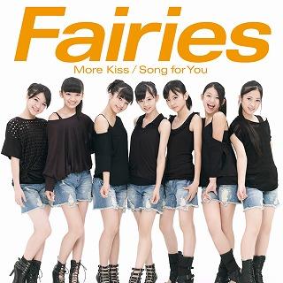 【注目新人Fairies(フェアリーズ)妖精の舞で3000人の観客を魅了!】_e0025035_2332073.jpg