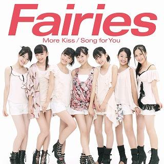 【注目新人Fairies(フェアリーズ)妖精の舞で3000人の観客を魅了!】_e0025035_23322358.jpg