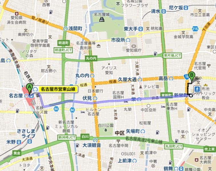 【Event】鍋屋町清洲越400年記念講演会_e0144936_1136207.jpg