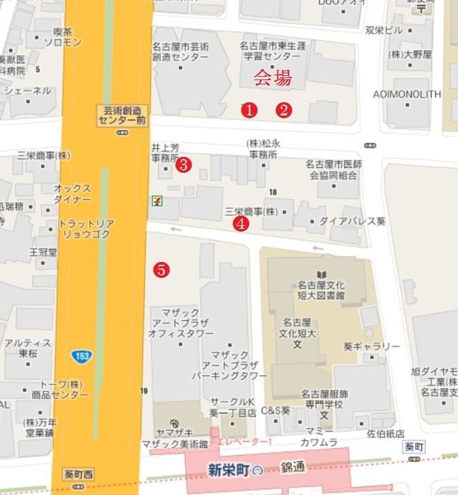 【Event】鍋屋町清洲越400年記念講演会_e0144936_11372778.jpg