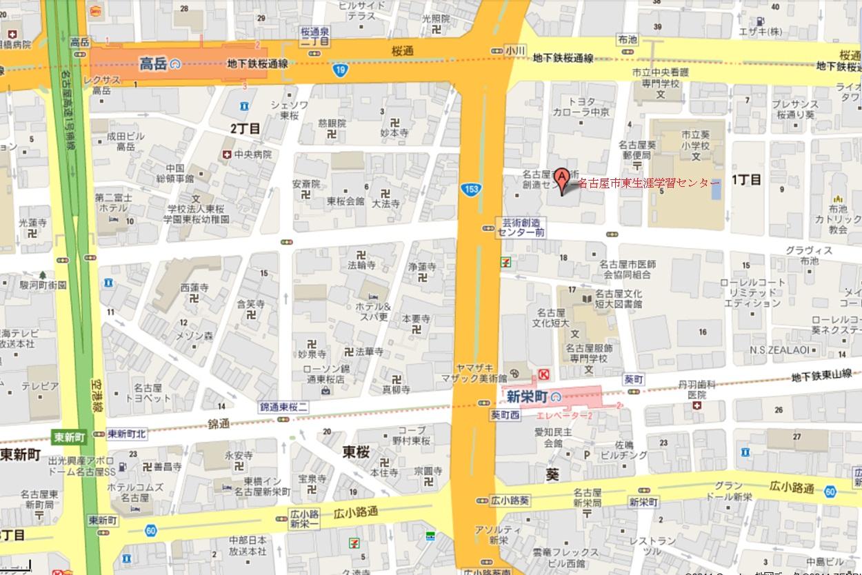 【Event】鍋屋町清洲越400年記念講演会_e0144936_1140796.jpg