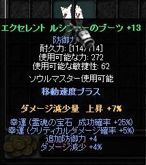 c0143238_325680.jpg