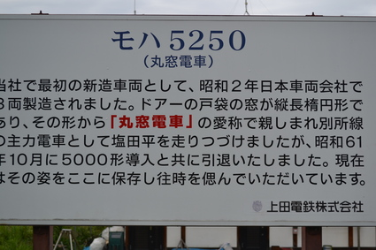 e0228938_19383221.jpg