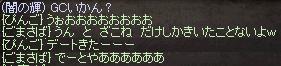 b0182640_11102020.jpg