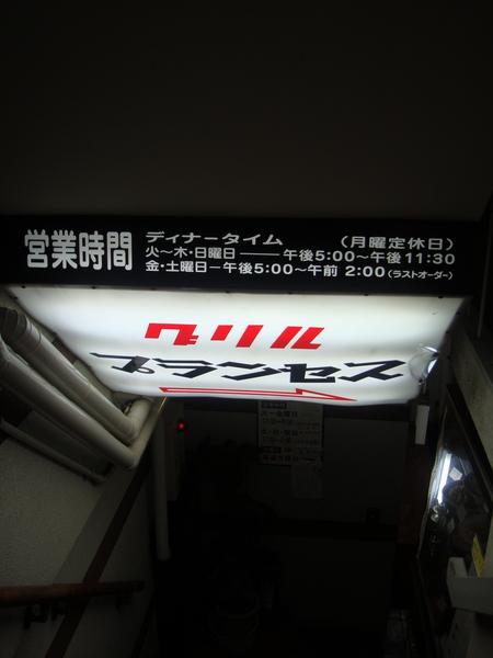 d0245240_20281976.jpg